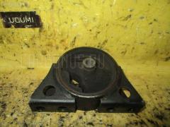 Подушка двигателя на Nissan Bluebird EU14 SR18DE, Переднее расположение