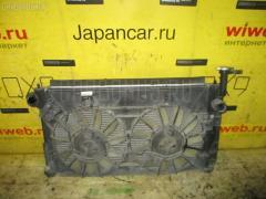 Радиатор ДВС TOYOTA PRIUS NHW10 1NZ-FXE 16400-21050