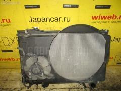 Радиатор ДВС TOYOTA CROWN MAJESTA JZS155 2JZ-GE 16400-50160  16400-50180
