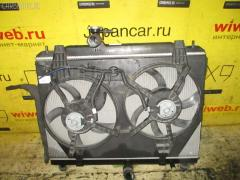 Радиатор ДВС NISSAN SERENA C25 MR20DE 21410CY70B  21410CY000  21410CY70C