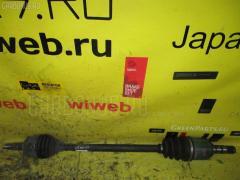 Привод SUBARU LEGACY WAGON BP5 EJ203 Переднее