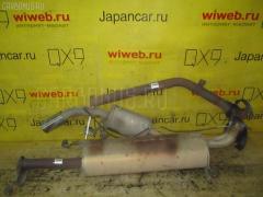 Глушитель MAZDA MPV LV5W G5-E