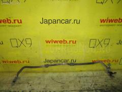 Стабилизатор NISSAN WINGROAD WFY11 QG15DE Переднее