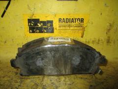 Тормозные колодки HONDA ELYSION RR1 K24A Переднее