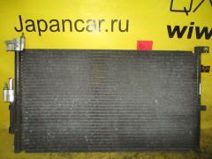 Радиатор кондиционера на Jaguar X-Type X400 AJ