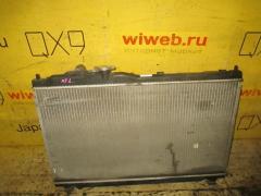 Радиатор ДВС HONDA STEPWGN RF1 B20B