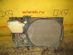 Радиатор ДВС TOYOTA CROWN JZS155 2JZ-GE