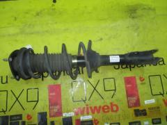 Стойка амортизатора на Toyota Vitz SCP10 1SZ-FE, Переднее расположение