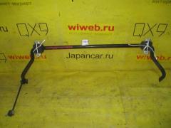 Стабилизатор BMW 3-SERIES E46-AU52 N42 Переднее