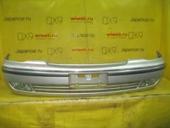 Бампер на Toyota Progres JCG11 51-26, Переднее расположение