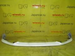 Порог кузова пластиковый ( обвес ) HONDA ODYSSEY RB1