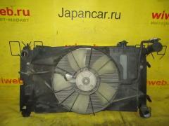 Радиатор ДВС TOYOTA COROLLA FIELDER ZZE123G 2ZZ-GE