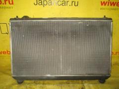 Радиатор ДВС TOYOTA MARK II QUALIS MCV25W 2MZ-FE 16400-20090  16400-20091  16400-20150