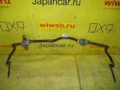 Стабилизатор на Nissan Primera Wagon WHP11 SR20DE, Заднее расположение