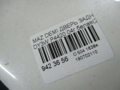 Дверь задняя Mazda Demio DY3W Фото 3