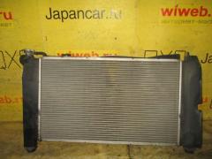 Радиатор ДВС Toyota Corolla NZE121 1NZ-FE Фото 2