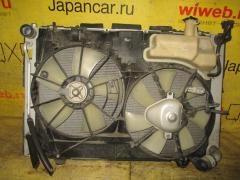 Радиатор ДВС на Toyota Harrier ACU35W 2AZ-FE