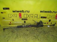 Рулевая рейка на Toyota Raum EXZ10 5E-FE