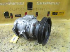 Компрессор кондиционера на Toyota Corona Premio ST210 3S-FSE 447200-1206