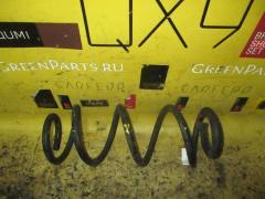 Пружина на Honda Fit GD2 L13A, Заднее расположение