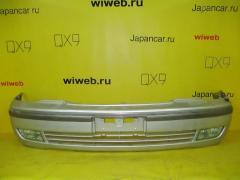 Бампер на Toyota Progres JCG10 51-26, Переднее расположение