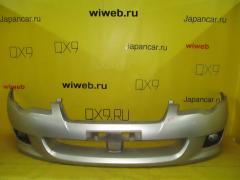 Бампер на Subaru Legacy Wagon BP5 114-77828 57704AG200, Переднее расположение