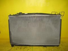 Радиатор ДВС HONDA ODYSSEY RB3 K24A