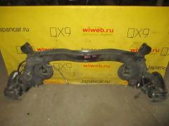 Балка подвески на Honda Vezel RU4 LEB, Заднее расположение