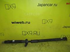 Кардан на Subaru Legacy Wagon BP5 EJ20, Заднее расположение