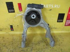 Подушка двигателя HONDA ODYSSEY RB1 K24A Заднее