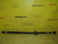 Кардан на Daihatsu Mira L285S KFVE, Заднее расположение