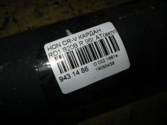 Кардан на Honda Cr-V RD1 B20B Фото 5