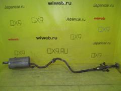 Глушитель на Nissan March K13 HR12DE