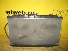 Радиатор ДВС на Nissan Ad Van VEY11 YD22DD