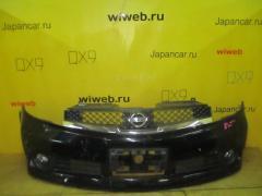 Бампер на Nissan Lafesta B30 A061715, Переднее расположение