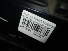 Крыло переднее 8E0821106F на Audi A4 8E Фото 3