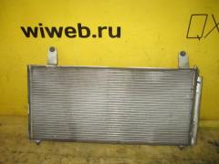Радиатор кондиционера на Suzuki Aerio Sedan RA21S M15A