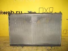 Радиатор ДВС на Mitsubishi Rvr N61W 4G93