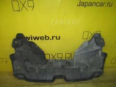 Защита двигателя на Subaru Impreza Wagon GG3 EJ152, Переднее расположение
