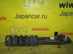 Амортизатор на Toyota Nadia SXN10, Заднее расположение