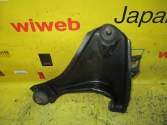 Рычаг на Daihatsu Terios Kid J131G EF-DEM, Переднее Правое расположение