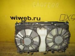 Радиатор ДВС на Honda Fit GE6 L13A