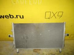 Радиатор кондиционера NISSAN LIBERTY RM12 QR20DE