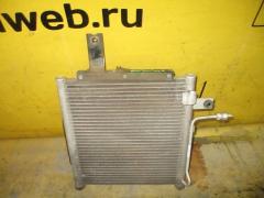 Радиатор кондиционера на Mazda Demio DW3W B3