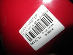 Бампер на Honda Fit GD3 Фото 6