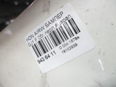 Бампер на Honda Airwave GJ1 Фото 13