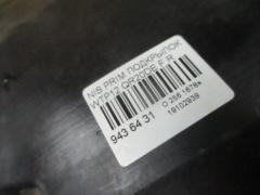 Подкрылок на Nissan Primera Wagon WTP12 QR20DE Фото 3