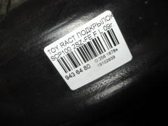 Подкрылок на Toyota Ractis SCP100 2SZ-FE Фото 3