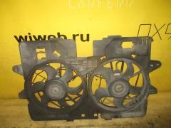 Вентилятор радиатора ДВС на Mazda Tribute EPEW YF
