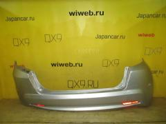Бампер на Honda Fit Hybrid GP1 1700 71501-ЕА0X-ZX00, Заднее расположение